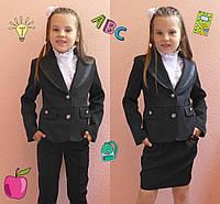 Детской школьный костюм тройка для девочки
