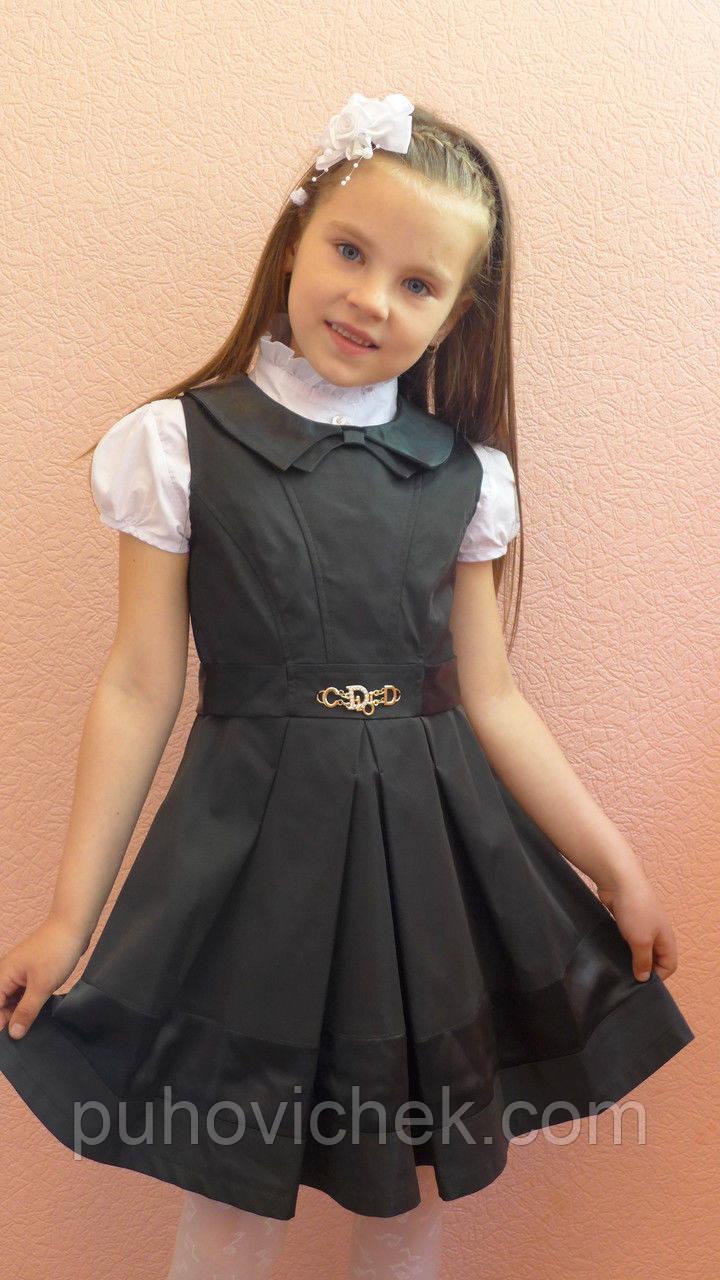 880f660e77c Детские школьные сарафаны на девочек - Интернет магазин Линия одежды в  Харькове
