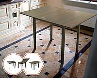 Стол кухонный СК-03 (Трансформер)