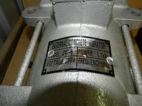 Вибродвигатель  HONKER ZW-5, фото 2
