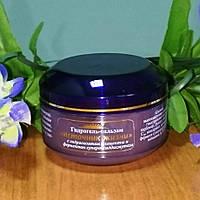 Гидрогель-бальзам с ферментом СОД для проблемной кожи лица