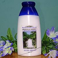 Бальзам-молочко для тела