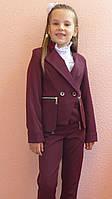 Школьный костюм брюки и пиджак для девочки