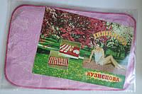 Игольчатый массажер-аппликатор Кузнецова № 121