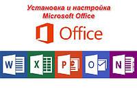 Установка и настройка Office, Skype и других программ