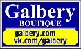 """Интернет-магазин """"Galbery""""."""