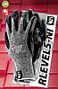 Перчатки из нейлона с нанесением нитрила RLEVEL5-Ni
