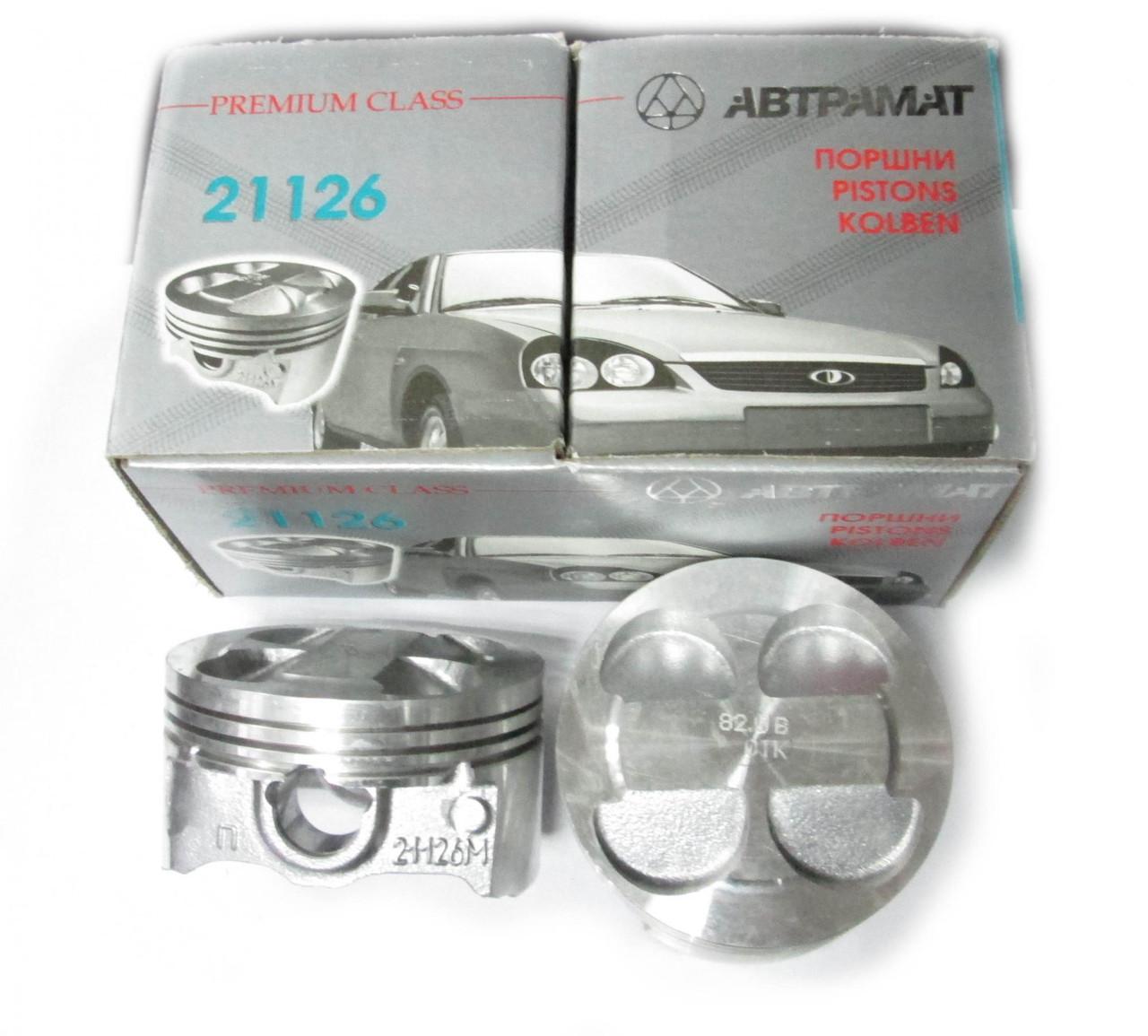 Поршни ВАЗ 2170 21126 Автрамат 82,5 Е комплект
