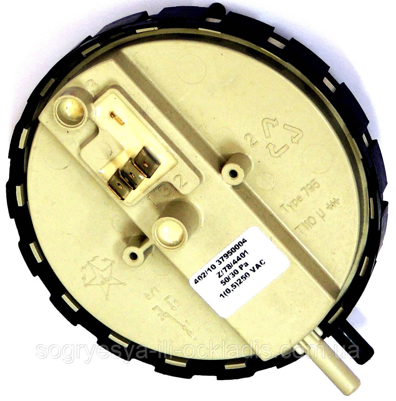 Прессостат повітря аналог Bitron 50/30 Pa (б.ф.у, Китай) газових котлів різних модифікацій, к. з. 0053/2