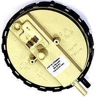 Датчик давления воздуха (прессостат  универсальный Bitron  30/ 50 Pa), код сайта 4253