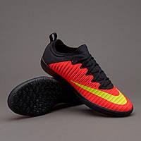 Футзалки Nike MercurialX Finale II IC 831974-870, Найк Меркуриал