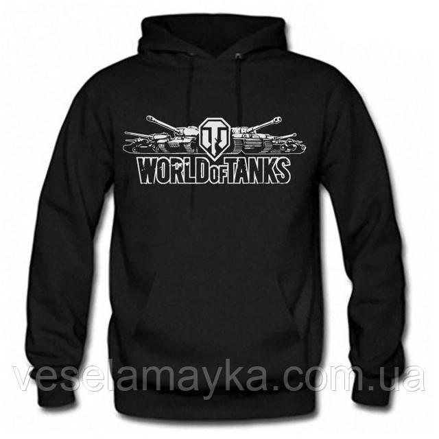 """Толстовка с лого """"World of Tanks"""""""
