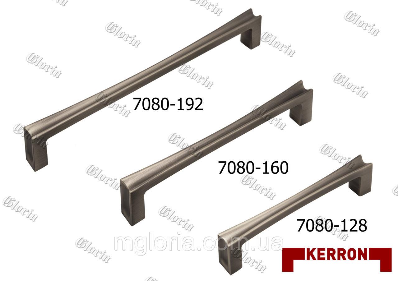 Ручки мебельные Kerron EL-7080 Oi