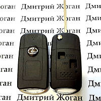 Корпус выкидного ключа для Lexus (Лексус) 2 кнопки