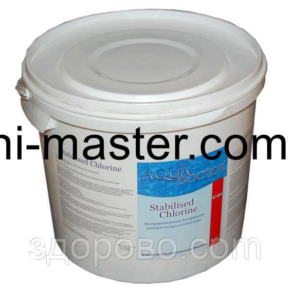 Хлор шокового действия С60-Т, (5кг)