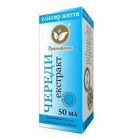 """Противоалергическое средство """"Череды экстракт"""" при аллергических заболеваниях кожи – диатезе, себорее, псориаз"""