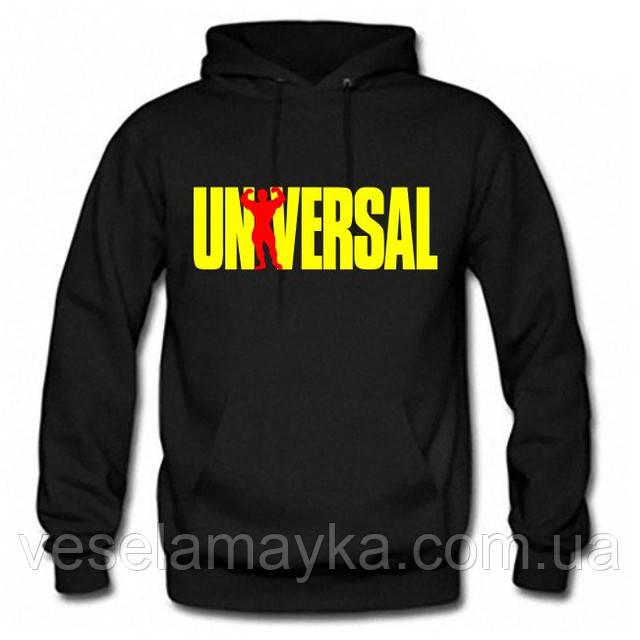 "Толстовка ""Universal"""