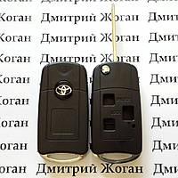 Корпус выкидного ключа для TOYOTA (Тойота) 3 - кнопки