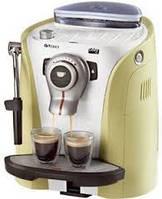 Кофеавтомат, Saeco Odea Go RI 9752/31