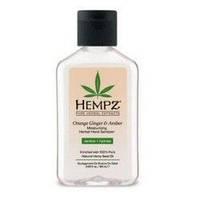 Hempz Moisturising Herbal Hand Sanitiser увлажняющий Растительный Санитайзер для рук 66мл 676280018372