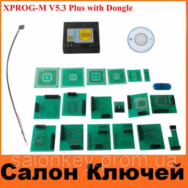 Xprog-m v5.3 plus c USB dongle - Салон Ключей в Запорожье