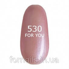 Гель-лак For You №530