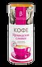 Кофе «Ирландские сливки» с коллагеном. Арабика и рабуста,обогащен дигидрокверцетином и витаминами