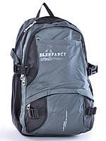 Рюкзак туристический фирмы Elenfancy
