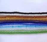 Бусина Шар цвет фиолетовый 3 мм, фото 4