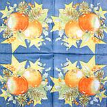 Декупажные салфетки Апельсин и яблоко 662, фото 2