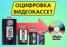 Оцифровка видеокассет, фото 3