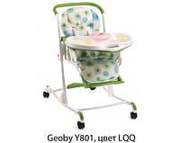Стульчик для кормления Geoby Y801