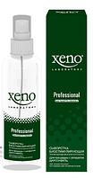 Сыворотка Xeno laboratory для аппаратной косметики (Дарсонваль, Ионофорез) от выпадения и для роста волос 4820027590089