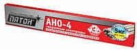 Электроды ПАТОН-КЛАСИЧЕСКИЙ АНО-4; МР-3 - 3 мм, расфасовка - пачка  5 Кг - цена за 1 кг