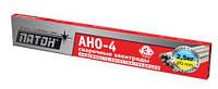 Электроды ПАТОН-КЛАСИЧЕСКИЙ АНО-4; МР-3 - 3 мм, расфасовка - пачка  2,5 Кг - цена за 1 кг