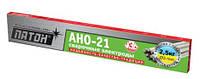Электроды ПАТОН - АНО-21 - 3 мм, расфасовка - пачка  2,5 Кг - цена за 1 кг