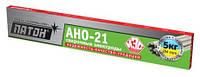 Электроды ПАТОН - АНО-21 - 4 мм, расфасовка - пачка  5 Кг - цена за 1 кг