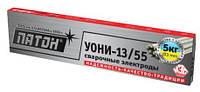 Электроды ПАТОН-КЛАСИЧЕСКИЙ УОНИ-13/55 - 3 мм, расфасовка - пачка  5 Кг - цена за 1 кг