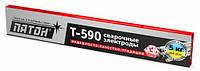 Электроды Патон Т-590 - 4 мм, расфасовка - пачка  5 Кг - цена за 1 кг