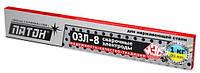 Электроды Патон -ОЗЛ-8 - цена за 1 кг
