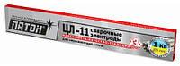Электроды Патон ЦЛ-11 - 3 мм, расфасовка - пачка  1 Кг - цена за 1 кг