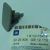 Заглушка (колпачок, крышка, фиксатор) внутренней отделки (пластиковой накладки) передней правой стойки серая GM 2225808 13175418 13175340 OPEL Astra-H