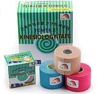 Кинезио Тейп (Kinesiology tape Корея) голубого цвет