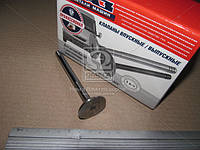 Клапаны выпускные змз 406 к-т (8 шт.) (ГАЗ). 406.3906597-553