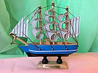 Макет корабля  14 см
