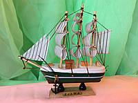 Макет корабля 17 см