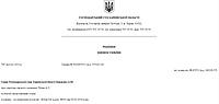 """Выиграно дело против ООО """"Украинская лизинговая компания"""", Клиент получил выгоду в размере  235 тыс. долларов США."""