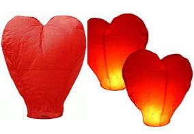 Небесный фонарь Сердце 90 см