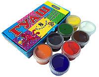 """Гуашь """"ЛК"""" (8 цветов/20ml) краски для рисования"""