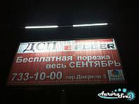 Освещение билбордов. Рекламное освещение. LED подсветка бордов. Светодиодное освещение., фото 1